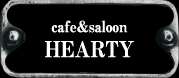cafe & saloon HEARTY